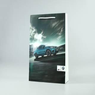 Reklamní papírové tašky s Vaším designem