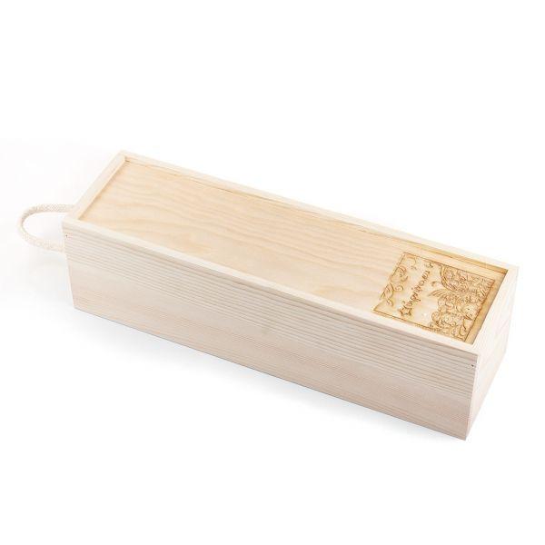 Dřevěná dárková krabice na víno